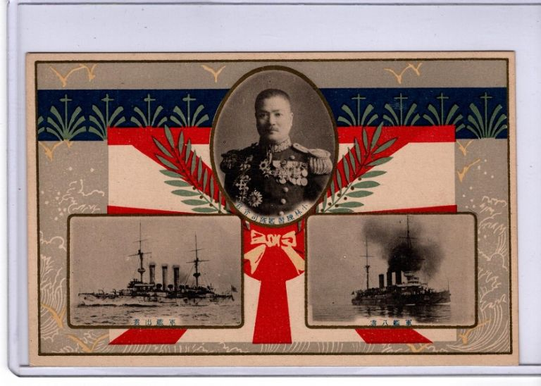 Postcard - Design in color with photograph of battleships and commander.
