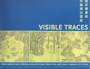 Visible Traces. Rare Books and Special Collections from the National Library of China. Philip K. HU