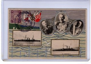 Postcard - Design in color with photograph of battleships and commanders
